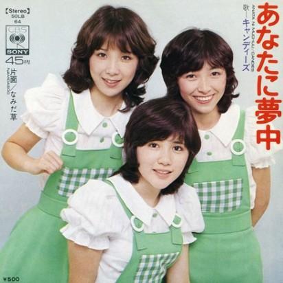 idol10.jpg