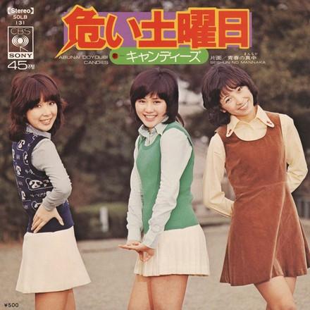 idol11.jpg